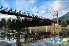 Yagan Expeditions