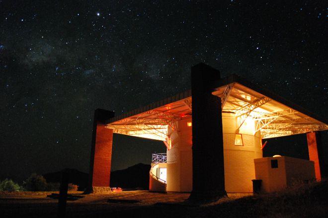 Mamalluca Observatory, Vicuna, Chile