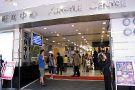 Argyle Centre Shopping Mall