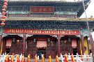 Jinshan Temple of Zhenjiang