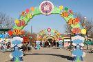 Shuishang Park