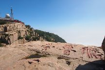 Beifeng Mountain, Taishan, China