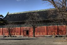 Beijing Ancient Architecture Museum Xiannongtan Temple, Beijing, China
