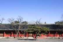 Beijing Ancient Architecture Museum Xiannongtan Temple, Beijing, China
