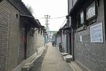 Dongsi Hutong, Beijing, China