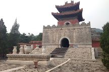 Eastern Royal Tombs of the Qin Dynasty of Xi'an, Xi'an, China