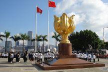 Golden Bauhinia Square, Hong Kong, China