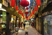Patio de Chon Sau, Macau, China