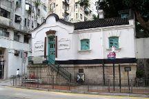 Queen's Road East, Hong Kong, China