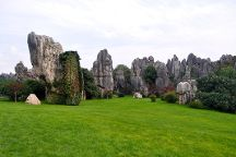 Small Stone Forest, Shilin County, China