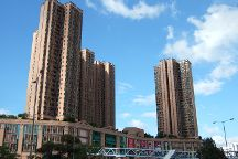 Sun Yuen Long Center, Hong Kong, China