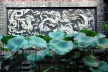 Temple of Lotus, Macau, China