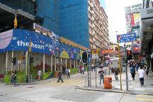 The One, Hong Kong, China