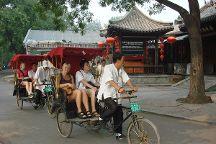 Travel China Guide, Beijing, China
