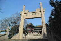 Yuejiang Tower, Nanjing, China