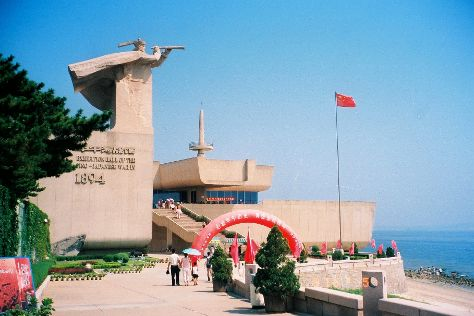 Liugong Island, Weihai, China