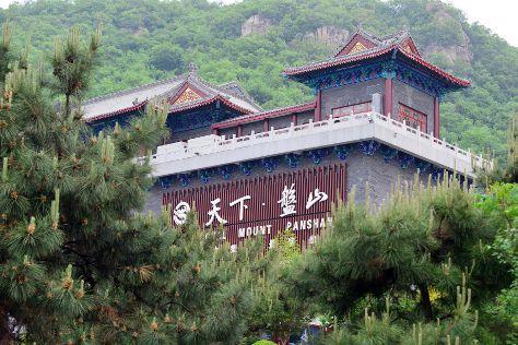 Mount Pan (Panshan), Ji County, China