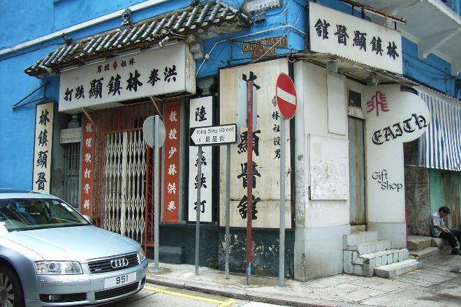 Blue House, Hong Kong, China