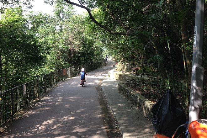 Bowen Road Fitness Trail, Hong Kong, China