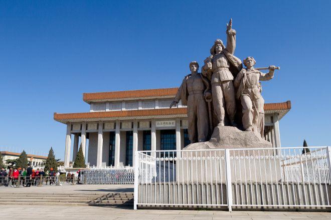 Chairman Mao Memorial Hall (Maozhuxi Jiniantang), Beijing, China