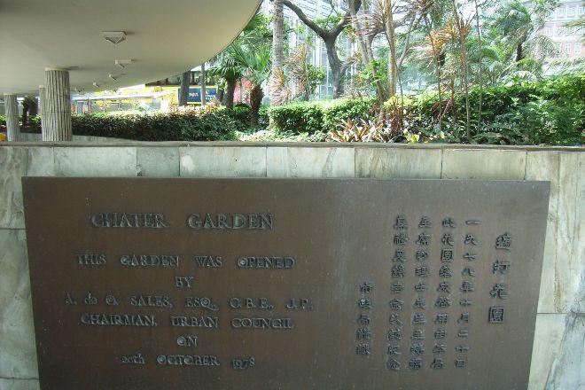 Chater Garden, Hong Kong, China
