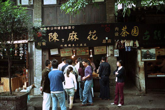 Ciqikou (Porcelain Port), Chongqing, China