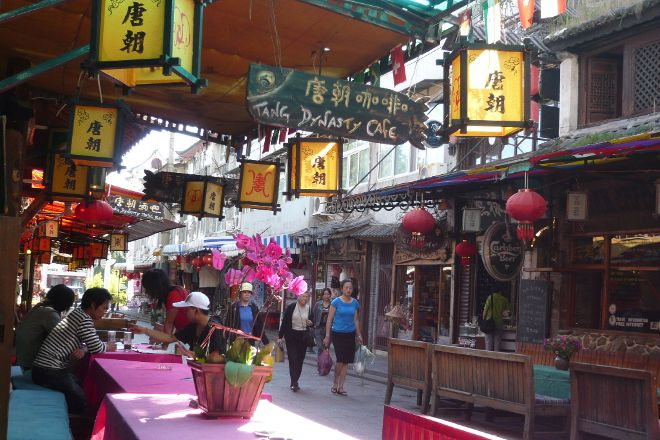 Dali Foreigner Street, Dali, China
