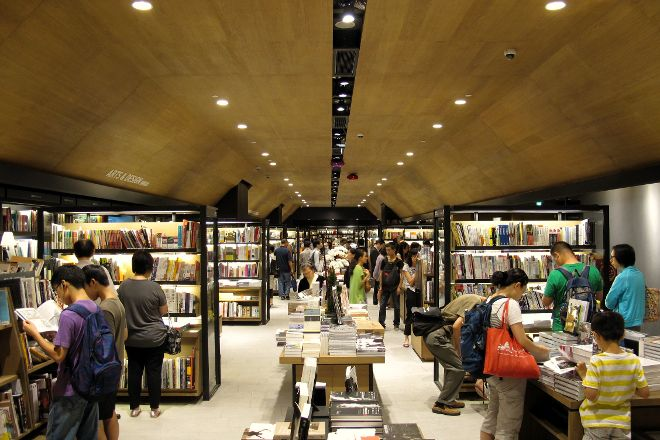 Eslite Bookstore, Hong Kong, China