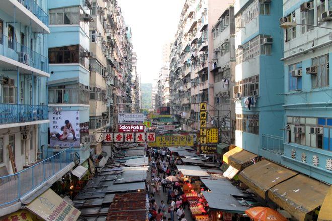 Fa Yuen Street, Hong Kong, China