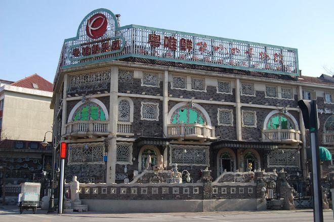Five Great Avenues, Tianjin, China