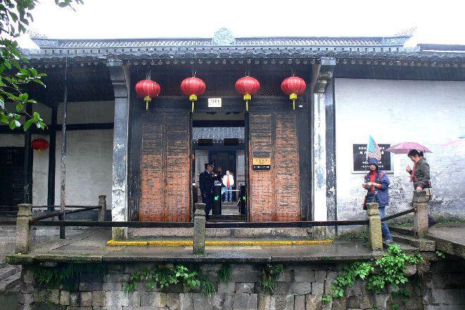 Former Residence of Lu Xun, Shaoxing, Shaoxing, China