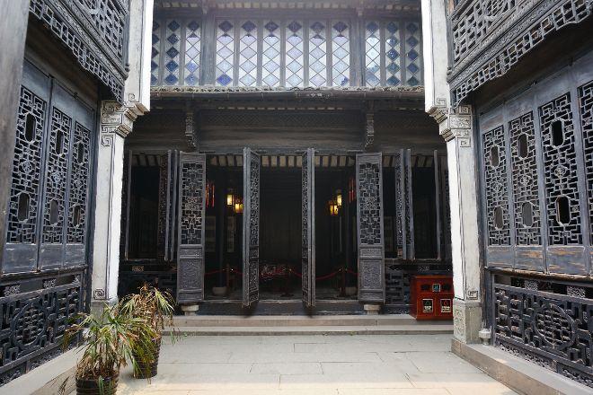 Former Residence of Zhang Shiming, Huzhou, China