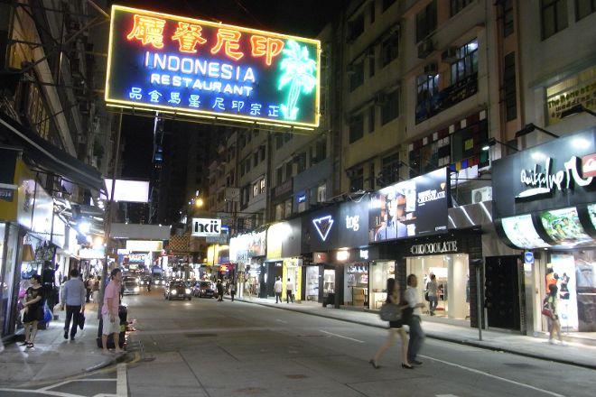 Granville Road, Hong Kong, China