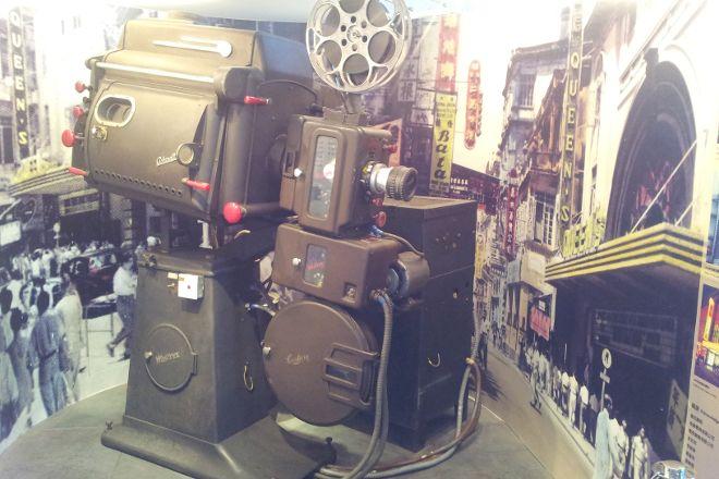 Hong Kong Film Archive, Hong Kong, China