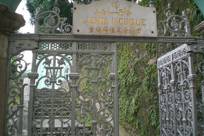 Jamia Mosque, Hong Kong, China