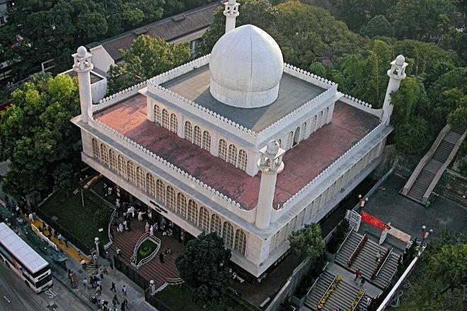 Kowloon Mosque & Islamic Centre, Hong Kong, China