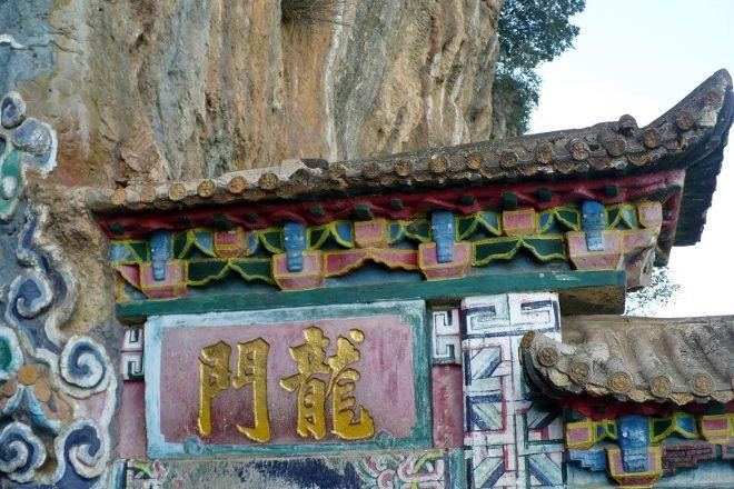 Kunming Dragon Gate, Kunming, China