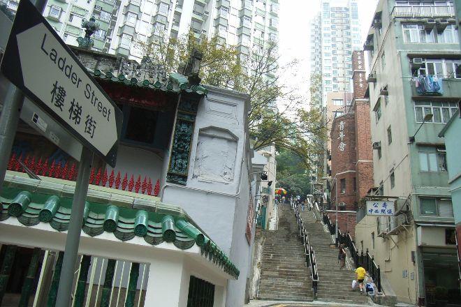 Ladder Street, Hong Kong, China