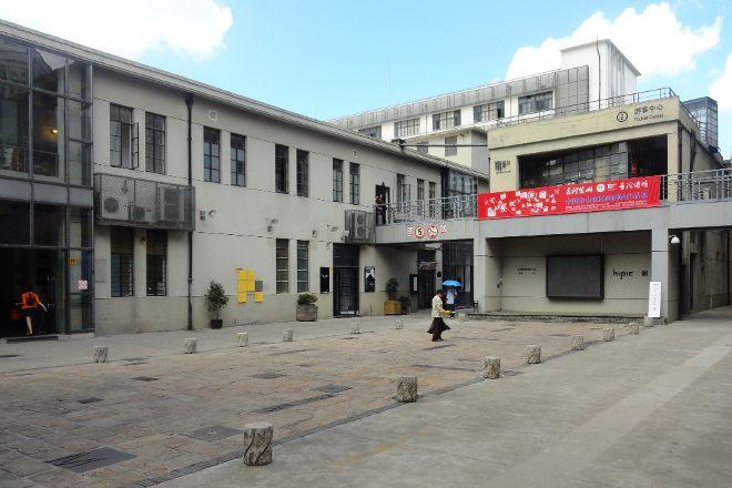M50 Creative Park, Shanghai, China