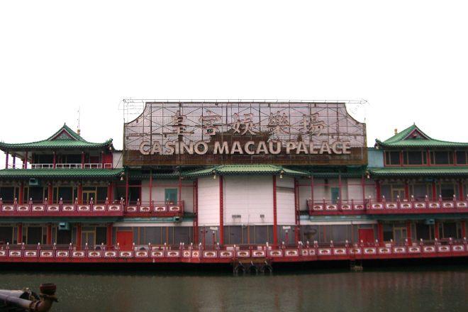 Macau Palace (Floating Casino), Macau, China