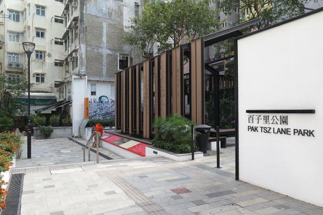 Pak Tsz Lane Park, Hong Kong, China