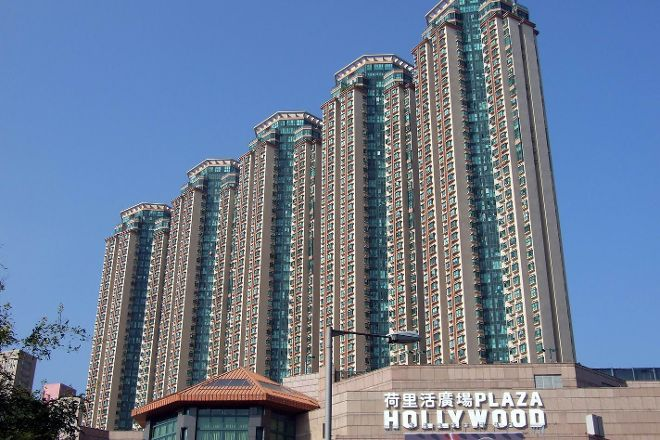 Plaza Hollywood, Hong Kong, China