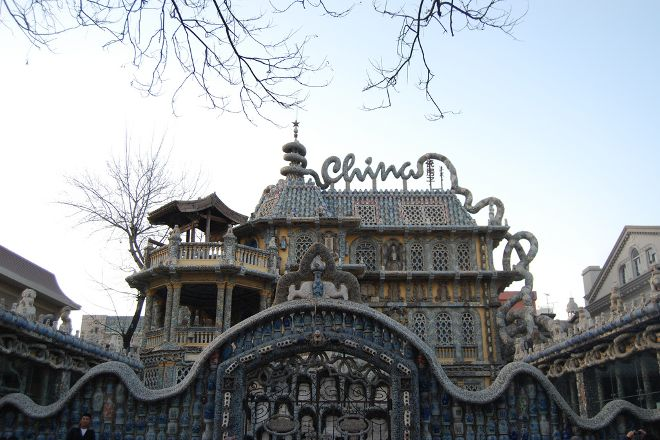 Porcelain House, Tianjin, China