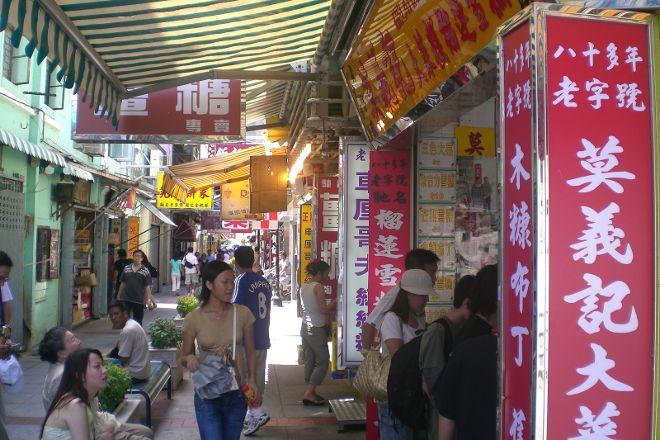 Rua do Cunha, Macau, China