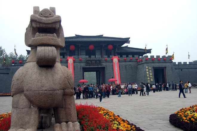 San'guo City, Wuxi, China