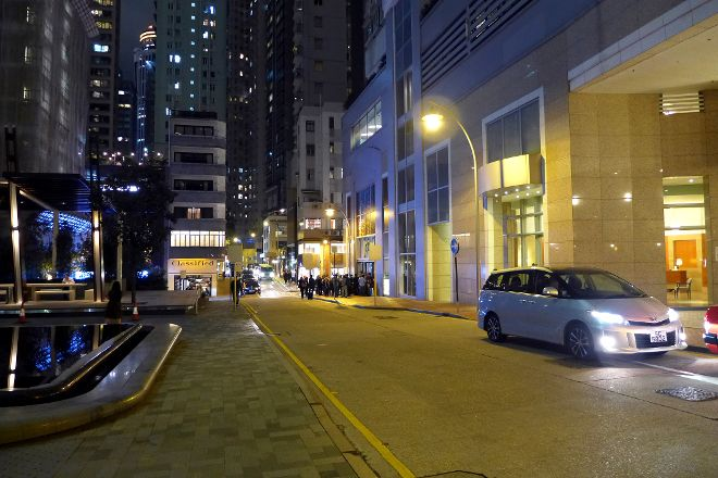 Starstreet Precinct, Hong Kong, China