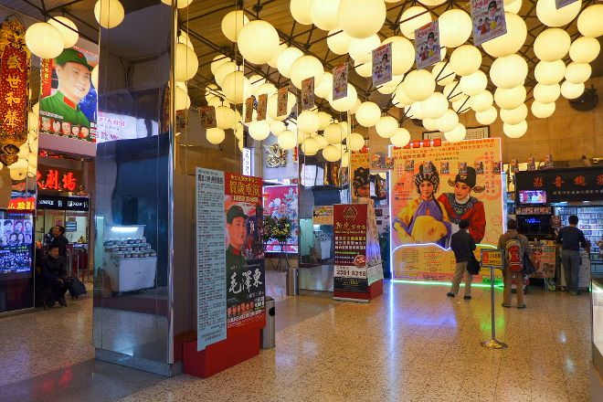 Sunbeam Theatre, Hong Kong, China