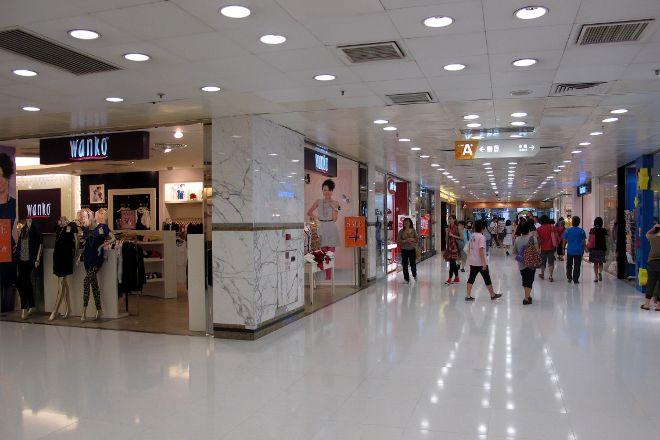Tai Po Mega Mall, Hong Kong, China