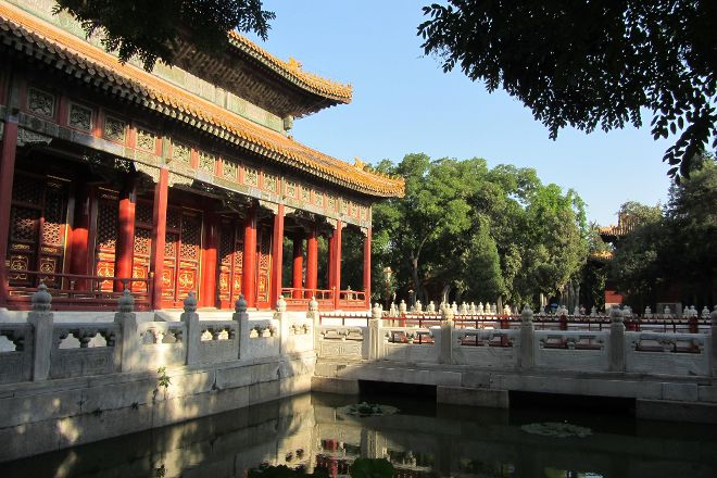 Temple of Confucius and Guozijian Museum, Beijing, China