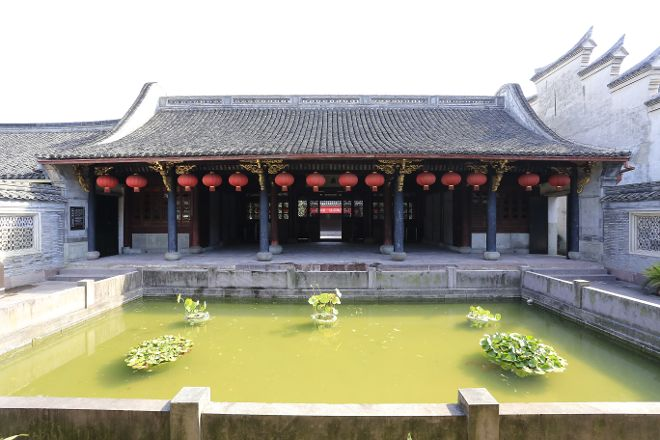 Tianyi Library, Ningbo, China